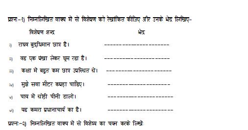 Free Worksheets » Hindi Learning Worksheets - Free Printable ...