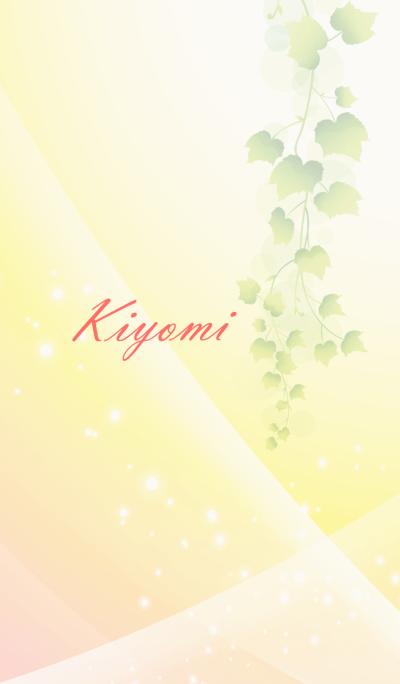 No.458 Kiyomi Lucky Beautiful Theme