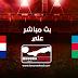 مشاهدة مباراة كرواتيا وأذربيجان بث مباشر اليوم الإثنين 09/09/2019 التصفيات المؤهلة ليورو 2020