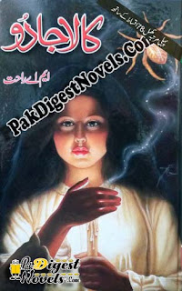 Kala Jadoo (Complete Novel) By M.A Rahat