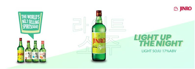 Jinro Light now in PH