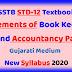 GSSTB Textbook STD 12 Elements of Book Keeping and Accountancy Part-1 Gujarati Medium PDF | New Syllabus 2021-22  Download