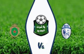 نتيجة مباراة سريع وادي زم والجيش الملكي اليوم الثلاثاء 3-02-2020 الدوري المغربي