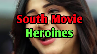 South Movie Heroine Name