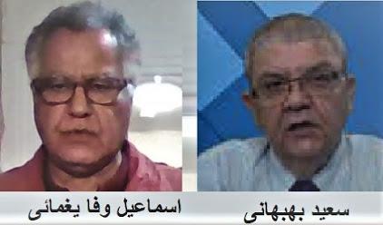 دویست و چهار گفتگو.سعید بهبهانی. اسماعیل وفا یغمائی . تاریخ و مسائل اجتماعی ایران