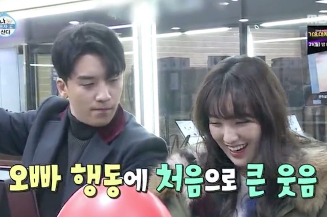 """Seungri on """"I Live Alone,"""" Episode 284 