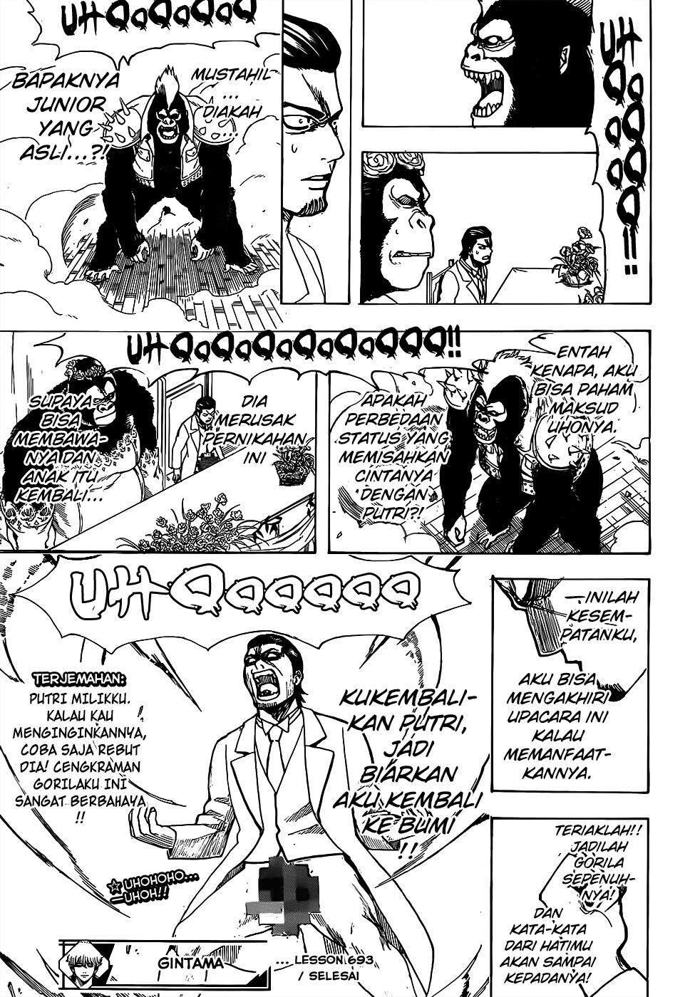 Gintama Chapter 693-14