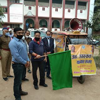 मुख्य राजस्व अधिकारी ने 'सड़क सुरक्षा : जीवन रक्षा जन जागरूकता रथ' को किया रवाना | #NayaSaberaNetwork