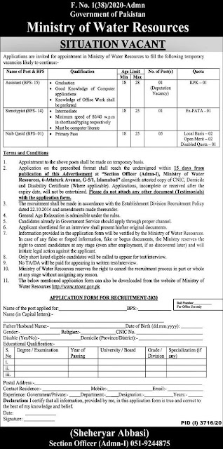 Ministry of Water Resources Pakistan Jobs 2021