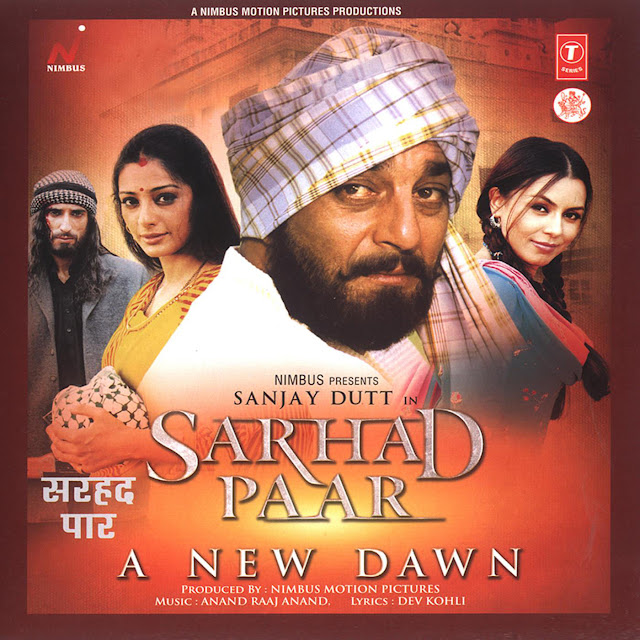 Download Sarhad Paar [2007-MP3-VBR-320Kbps] Review