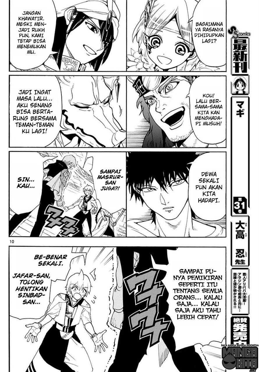Magi Chapter 330-10