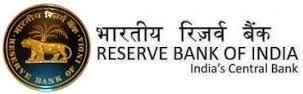 RBI: Grade 'B' Direct Recruitment 2016