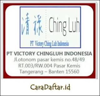 Lowongan Kerja PT Victory Chingluh Indonesia Via Email 2019