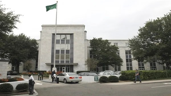 The Saudi embassy in America sends an important warning to its citizens