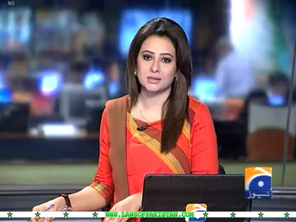 americanactrees: Beautiful Indian TV Reporter Pic, Cute Indian RJ