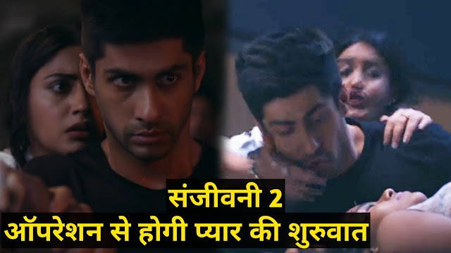 Big Twist : Sid Ishani secretly treat terrorist Sanya against Vardhan in Sanjivani 2