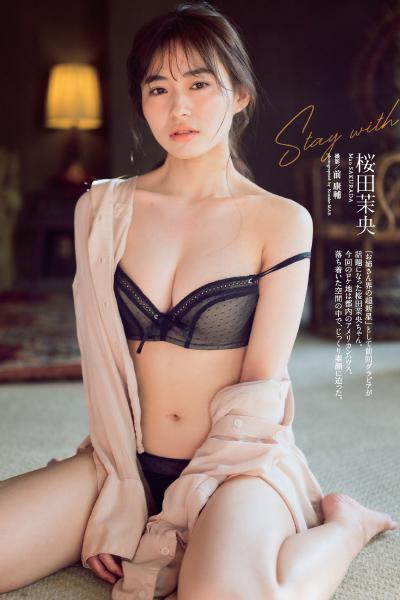 Mao Sakurada 桜田茉央, Weekly Playboy 2021 No.06 (週刊プレイボーイ 2021年6号)