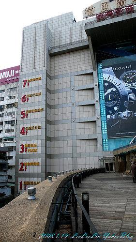 微風廣場|台北捷運忠孝復興站