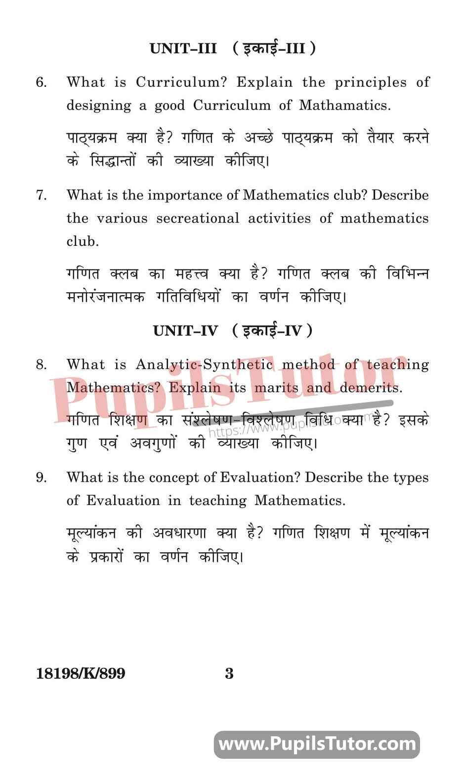 KUK (Kurukshetra University, Haryana) Pedagogy Of Maths Question Paper 2020 For B.Ed 1st And 2nd Year And All The 4 Semesters In English And Hindi Medium Free Download PDF
