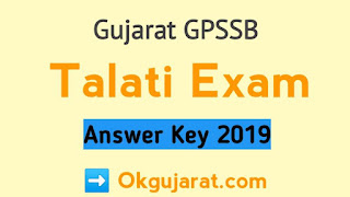 Gujarat Talati Pepar Solution 2019