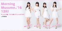 http://ameblo.jp/mm-12ki
