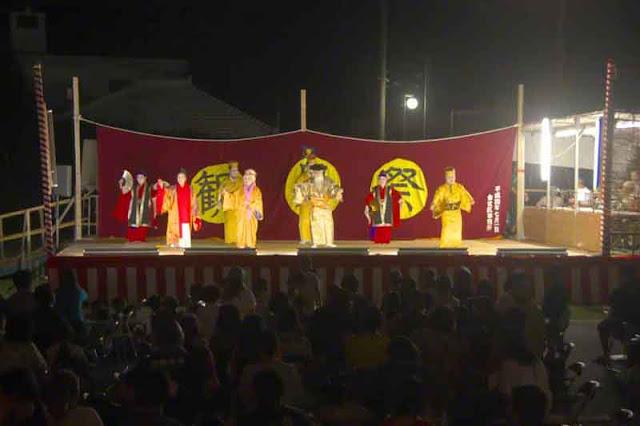 festival, Harvest Moon, dancers, royalty, stage, Okinawa
