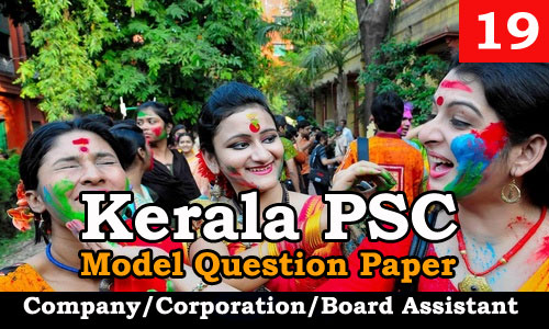 Model Question Paper Company Corporation Board Assistant - 19