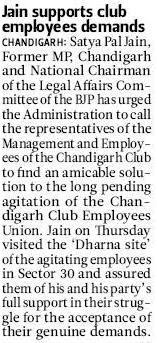 Satya Pal Jain supports club employees demands