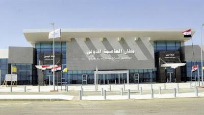 مطار العاصمة الإدارية الجديدة