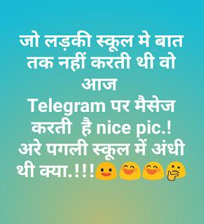 Jokes Hindi।Funny jokes। Chutkule hindi