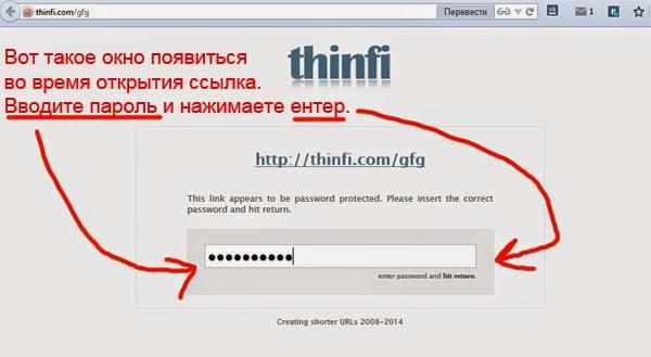 thinfi.com