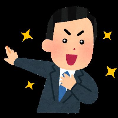 syukatsu_jiko_appeal_man 任天堂スイッチ 修理できます!!(*´▽`*)