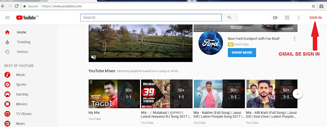 Youtub par video kaise upload karte hai-indian support group