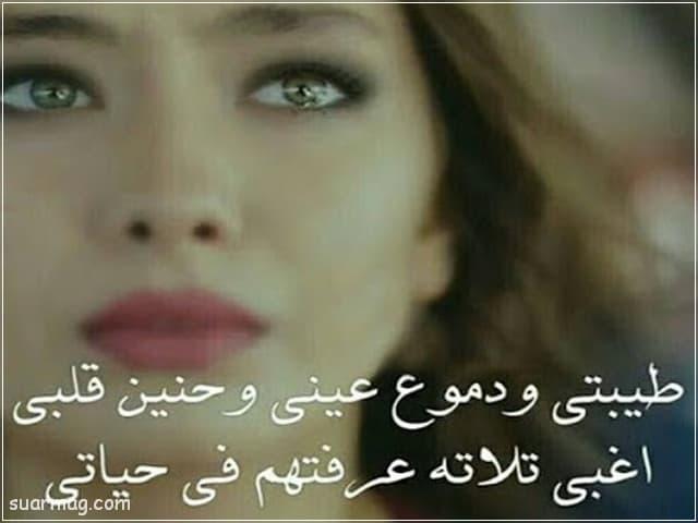 بوستات حزينه مكتوب عليها 15   Sad written posts 15