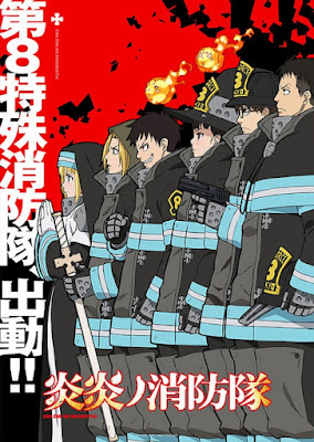 Fire Force Season 1 Key Visual
