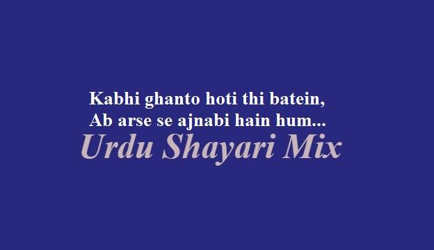 Kabhi ghanto   Sad shayari   Urdu sad shayari