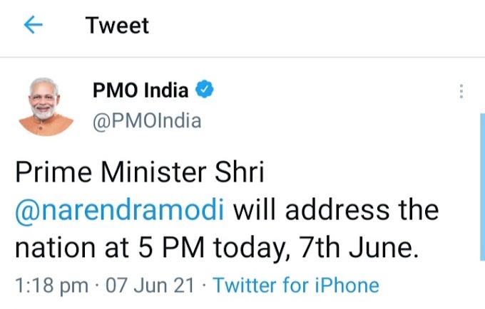 देश के नाम प्रधानमंत्री नरेंद्र मोदी करेंगे संबोधन, क्या कुछ कह सकते हैं?