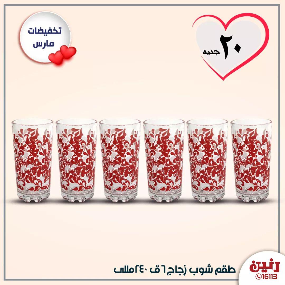 عروض رنين اليوم مهرجان  ال 15جنيه الاحد 15 مارس 2020