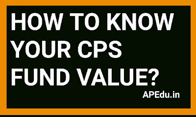 How to Know your CPS Fund Value?