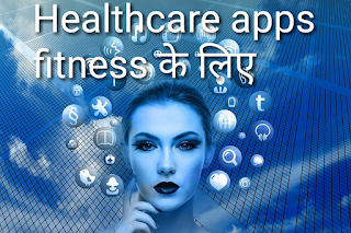 Healthcare apps for android