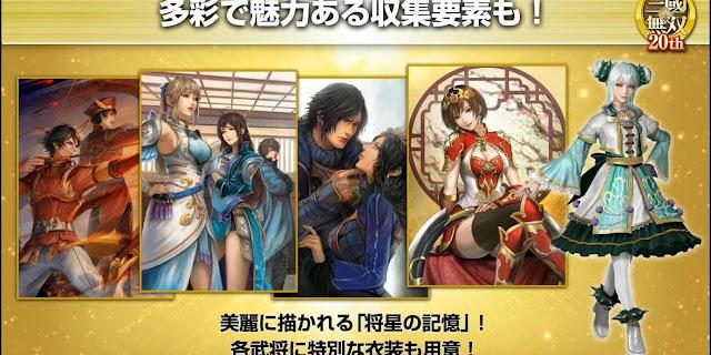 New Dynasty Warriors Mobile Game - just an Auto-Play?! Shin Sangoku Musou