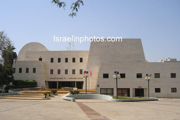 Israel in photos