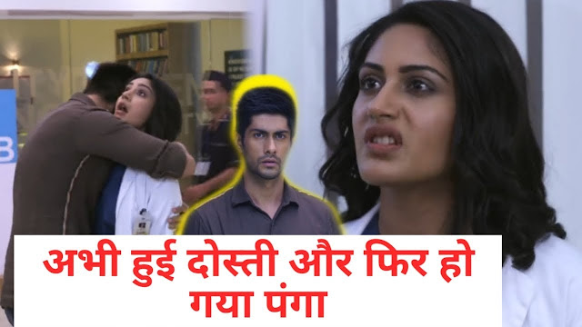 Future Story :  Sid once again mess with Ishani over new case in Sanjivani 2