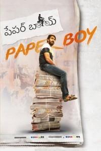 Paper Boy 2019 Hindi 720p 800mb 480p 300mb Web Dl Full