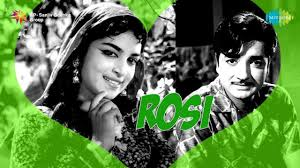 Alliyambal Kadavil lyrics Rosie Movie