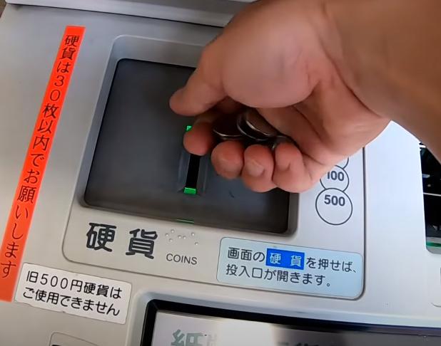 Cách nạp tiền xu vào thẻ Yucho bưu điện Nhật Bản