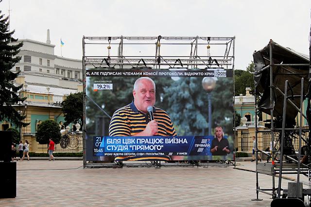 Мобильная сцена выборов на площади Конституции