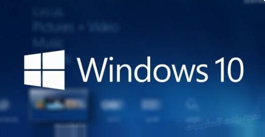 https://www.rftsite.com/2018/12/browser-windows-10.html