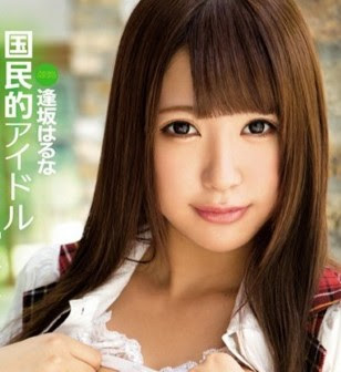 Mantan Personil AKB48 Ini Jadi Bintang JAV Jepang