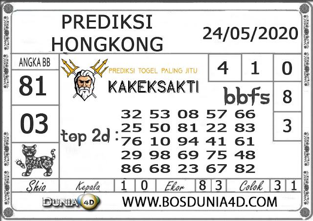 Prediksi Togel HONGKONG DUNIA4D 23 MEI 2020